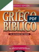 EL GRIEGO BÍBLICO DEL NT -Al alcance de Todos-