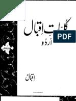 Kulliyat-e-Iqbal