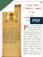 BCPAndLongevityPart-1bySampathKumarBW