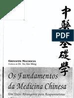 Medicina Tradicional Chinesa - Zang Fu