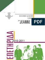 Ecole Jeanne D'Arc Souvenir 2010-2011