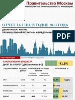 2013.07.09 - Презентация - Отчет по реализации подпрограмм 1 полугодие 2...