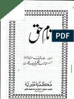 Naam e Haq by Allama Sharfuddin Bukhari