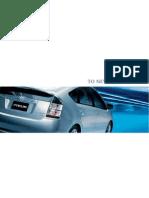 IACT 422 - 01 - Toyota Case Studies