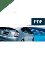 IACT 422 - 02 - Toyota Business Plan