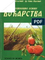-Biotehnoloske Osnove Vocarstva-Spasoje Bulatovic
