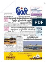 The Myawady Daily (22-8-2013)