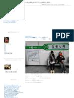 韓國大型超市E-MART往十里站