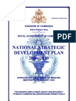 National Strategic Development Plan (NSDP) 2006-2010 (Eng)
