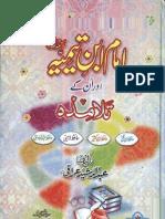 Imam Ibn E Taymiyyah Aur Unkay Talamiza