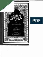 Amali - Al-Sheikh Mufeed