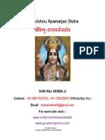 Apamarjana Stotra of Lord Vishnu (अपामार्जन स्तोत्र)