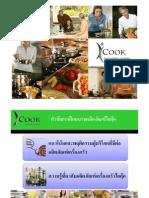 Icook Presentation