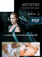 Intensive Skincare Technology