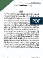 18-02-AYAT-1-22-PAGE-29-56