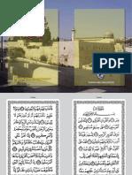 Yaasin - Mathurat 2nd Edition