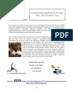 GCE AB Participant Application 2013-2014