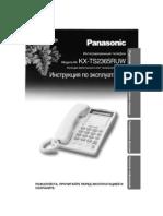 panasonic kx-ts 2365