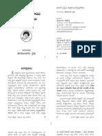 DivyaPrabhodalu_Small Book-(Tel) TEXT