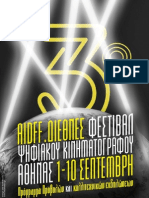 Athens International Digital Film Festival AIDFF  program