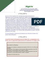 Loi No 91-05 Du 16 Janvier 1991