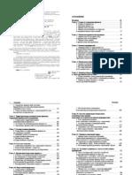 Государственные и муниципальные финансы 978-5-7729-0295-0 Part 1