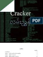 Cracker Guide 1.0