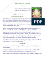 Kalagnanam -part-5