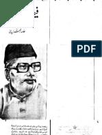 Faizan - Akhtar Naqvi