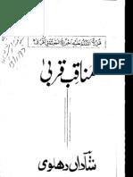 Manaqib-e-Qurba