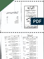 Hilal-e-Muharram Nohay