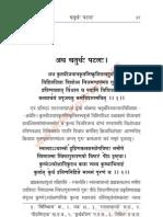 Sesha Samucchayam Chapter - 04