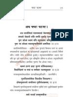 Sesha Samucchayam Chapter - 06
