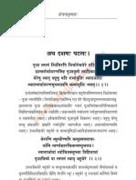 Sesha Samucchayam Chapter - 10