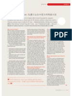 Why China PE will rise again — Interview in China Law & Practice Annual Review 2013