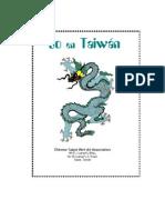 -{GO}--[Libros]- El Go en Taiwan