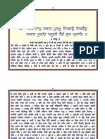Sri Guru Granth Sahib Ji Maharaaj