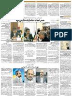 Peace Pipeline negotiations in Tehran