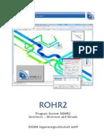 ROHR2 Interfaces