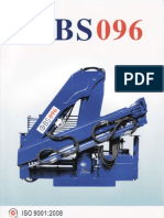 BS 201042913747