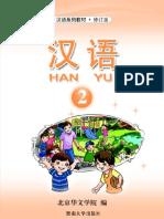 Chinese - Hanyu 2