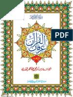 Irfan-ul-Quran - Tarjuma