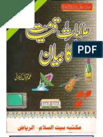 Alamate Qayamat_ 01 By iqbal kilani