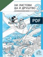 83364002-5-PRIRODA-I-DRUŠTVO-3-radni-listovi