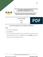 Trial PMR 2013 SBP Bahasa Inggeris Paper 1
