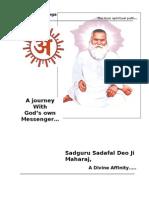 Vihangam Yoga - Divya Jeevan Katha