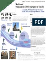 spiritualism062301_presshinshitsu3.pdf