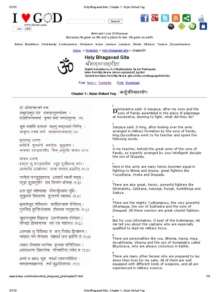Bhagwat Geeta Pdf Download