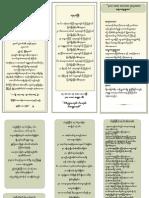 Prayer for All (PDF)