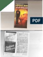 Sherlock Holmes Stories In Tamil Pdf